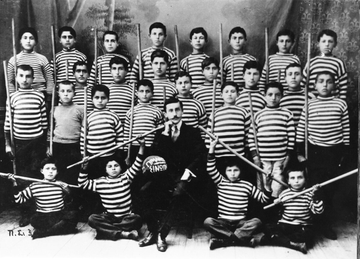Pontos. The Sinope Gymnasium, 1909-1910. Centre for Asia Minor Studies.