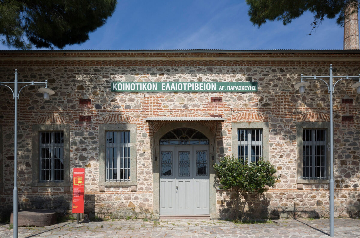 The Museum of Industrial Olive-Oil Production of Lesvos. Photo credit: PIOP