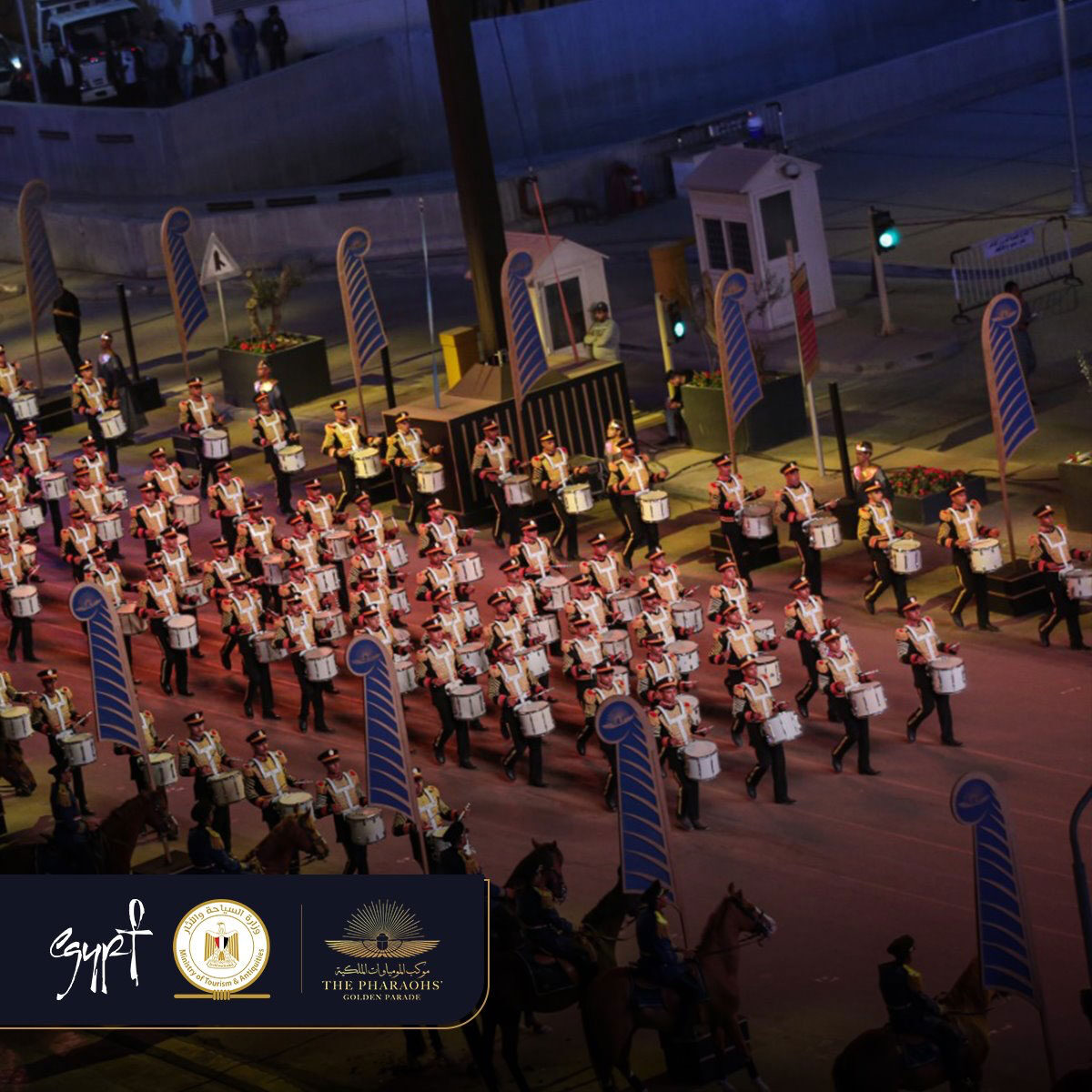 Snapshot from the Golden Parade of the Pharaohs. Credit: Ministry of Tourism and Antiquities of Egypt