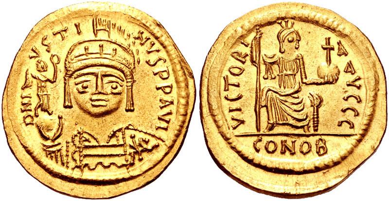 Gold solidus, Byzantine, Justin II, 565-578.
