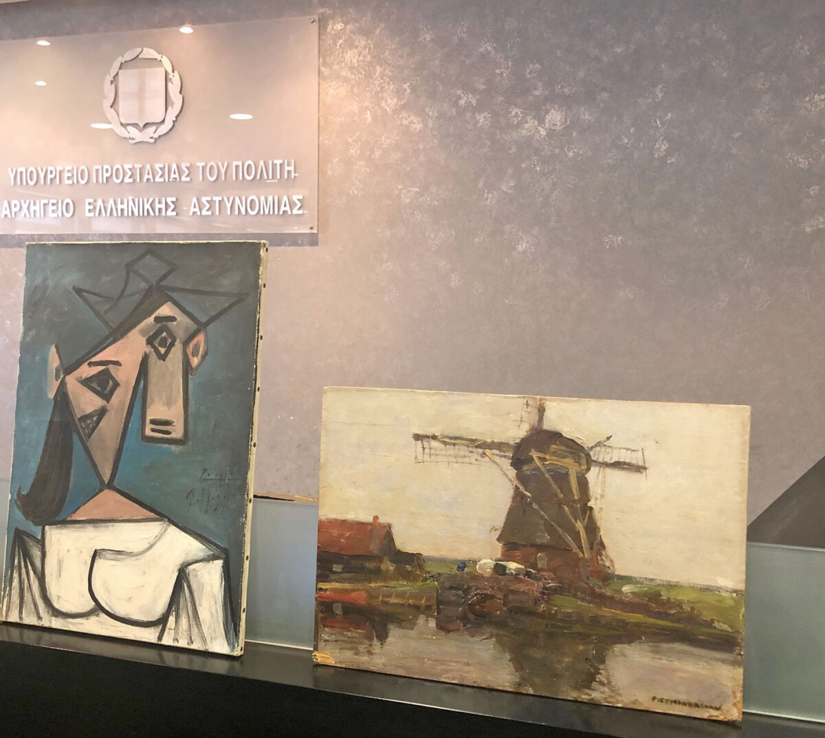 The recovered paintings by Pablo Picasso and Piet Mondrian (photo : MOCAS).