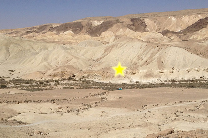 Wadi Zin basin in the Ein Avdat National Park. Star indicating the location of Boker Tachtit.