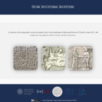 Cretan Institutional Inscriptions collection now open access and online