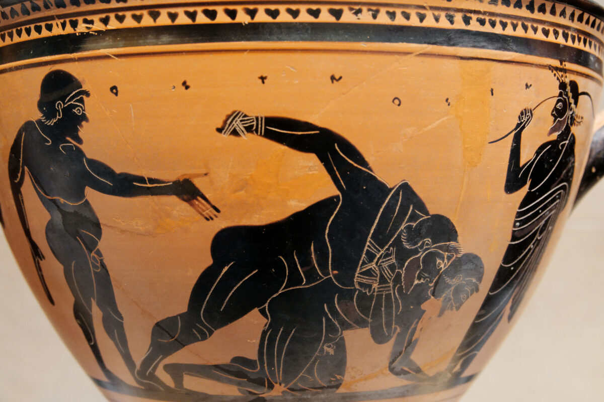 """""""Sports and Games in the Ancient Mediterranean and Near East"""" Editorial Seminar"""