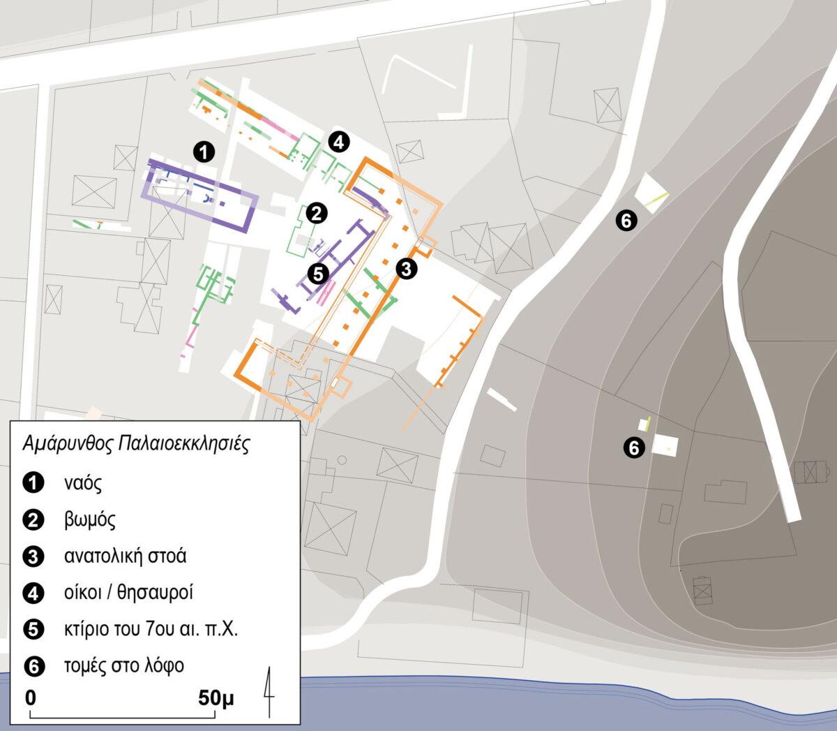 Groundplan of the sanctuary of Artemis Amarysia, Amarynthos (photo: MOCAS)