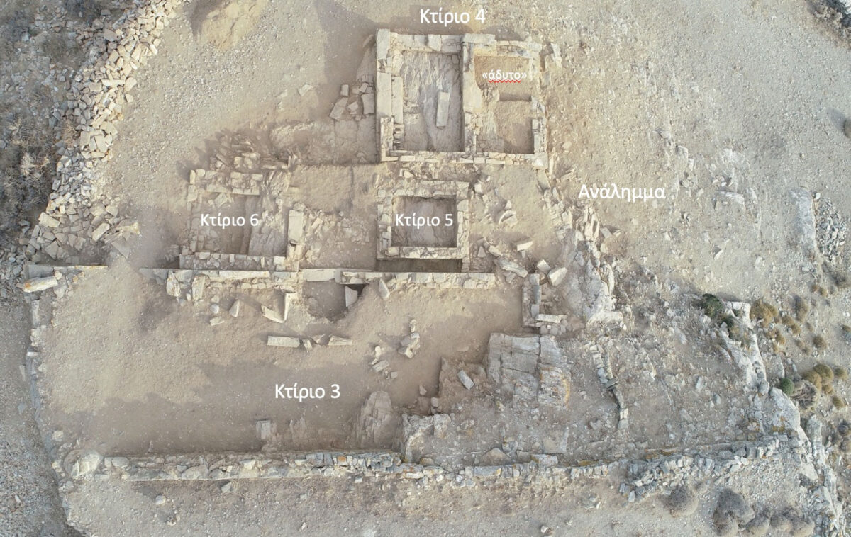 Fig. 3. Aerial photograph of the sanctuary of Demeter and the Kore (photo: A. Mazarakis Ainian)
