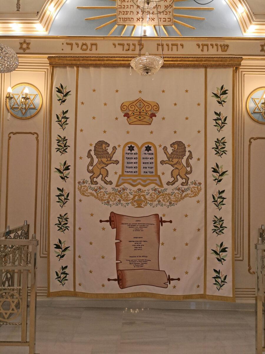 Inside the Trikala Synagogue (photo: AMNA/Apostolis Zois)
